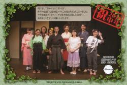 劇団ティルナノーグ写真展 「六道空花」 写真撮影 平塚音四郎