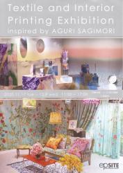 Textile and Interior Printing Exhibition inspired by AGURI SAGIMORI