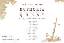 euphoriaquest_DMomote_web.jpg