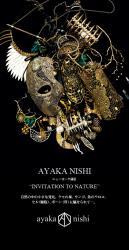 exhibition_invitation.jpg