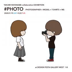#PHOTO -PHOTOGRAPHER × MODEL × T-SHIRTS × ME-