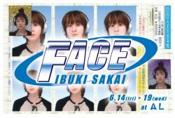 IBUKI SAKAI 個展「FACE」