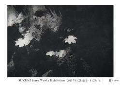fb鈴木2015.jpg