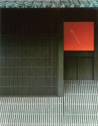《一力 祇園》1955-1965年 写真:岩宮武二 ©IWAMIYA Aya