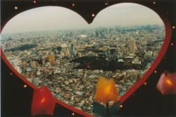 Tokyo Candy Box No.00 1999 ©Koji Onaka
