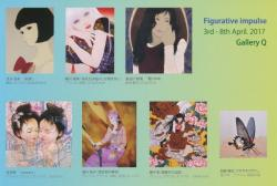 Figurative impulse 展