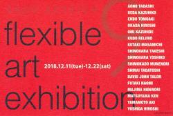 ANDO SESSION-9 flexible art exhibition ーフレキシブル アートー