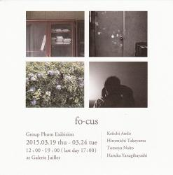 "Group Photo Exhibition ""fo-cus"""