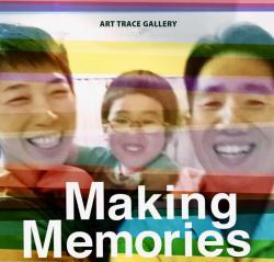 Maiking Memories 2019