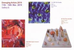 Emerging Artists 2019 展-矢島智美・大江華子・周艿彣