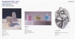 Emerging Artists 2021展 - Part 3