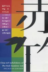 ginzaseio_展覧会2.JPG