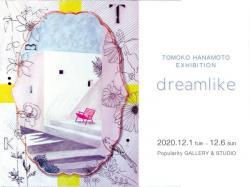 """花モト・トモコ """"dreamlike"""""""