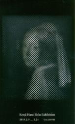 原井憲二展 光の壁ー北の肖像-