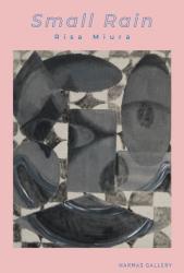 三浦梨沙個展『Small Rain』