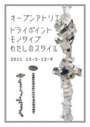 「浮力の空」2007年