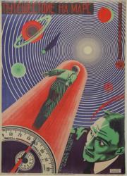 ニコライ・プルサコーフ&グリゴーリー・ボリーソフ 《火星旅行》 1926年、リトグラフ・紙 Ruki Matsumoto Collection Board