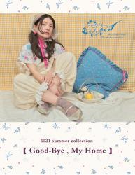 【 Good-bye, My Home 】