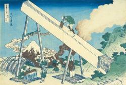 『冨嶽三十六景』より《遠江山中》 文政末(1818~30)末~天保(1830~44)前期
