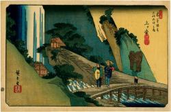 歌川広重 「木曾海道六拾九次之内 上ヶ松」
