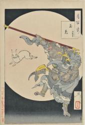 《月百姿 玉兎 孫悟空》 明治22年(1889)