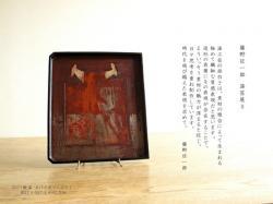 hujinoDMfinweb.jpg