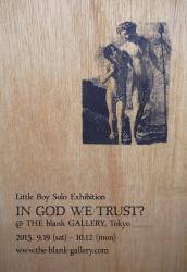 "Little Boy Solo Exhibition ""In God We Trust?"""