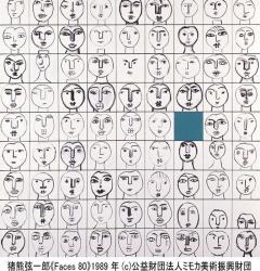 猪熊弦一郎《Faces 80》1989 年 ©公益財団法人ミモカ美術振興財団