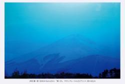 井坂健一郎「凛 20-01」