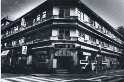 《Yokohama 互楽荘》1987年 ©Ishiuchi Miyako