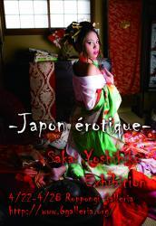 Japon Érotique