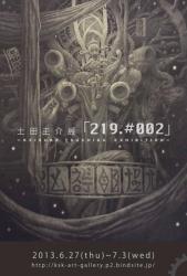 jibunkakumei01.jpg