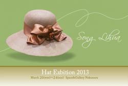 宋梨華 Song Lihua 帽子展 2013 春夏