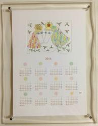 お馬さまカレンダー