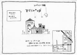 kanayoshizaki.jpg