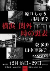 kanga_2i.jpg