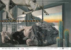 ロナルド・ヴェンチューラ‐An Introspective