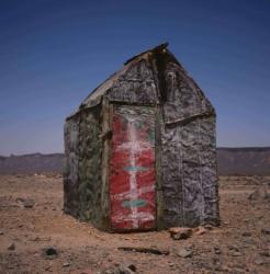 加藤智津子写真展 「サハラの家:Maisons du Sahara」