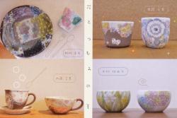 花とつもみの夏(きらら館笠間 2013/7/2-15)
