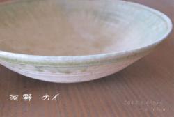 河野カイ 作陶展(きらら館 2013/6/4-16)