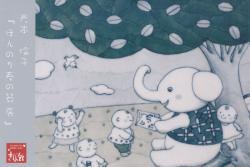 岩本倫子 「ほんのり春の器展」(きらら館笠間 2013/4/9-21)