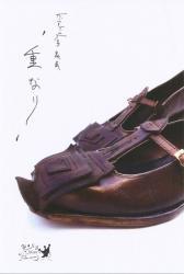 kisakishoes 靴展 '重なり'