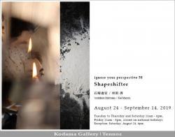 イグノア・ユア・パースペクティブ50「Shapeshifter」