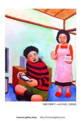 「部屋で携帯ゲームをする男」古泉智浩