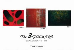 The 3 Focuses 展
