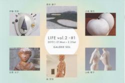 LIFE vol.2 -#1
