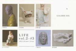LIFE vol.2-#3