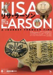特別展「リサ・ラーソン-創作と出会いをめぐる旅」