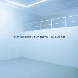 FUMA Contemporary Tokyo | Bunkyo Art