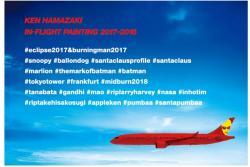 KEN HAMAZAKI IN-FLIGHT PAINTING 2017-2018